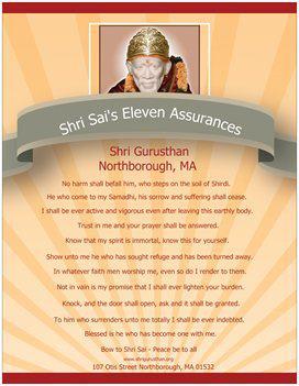 Eleven Assurances